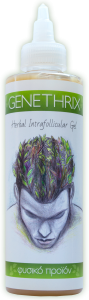 Genethrix-Herbal-Geill-(Transparent)